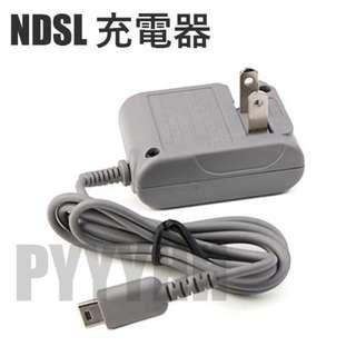 NDSL充電器 NDSL IDSL 充電器 NDS NDSL電源 變壓器 全球電壓 旅充 電源 直插電源 即插即
