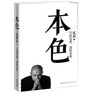 🚚 Book