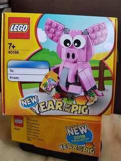 🚚 LEGO - Year of the Pig 2019