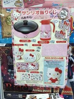 Hello Kitty Lucky Draw