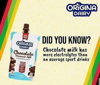 Chocolate milk (HALAL)