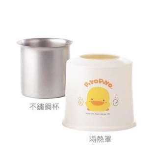 🚚 黃色小鴨 調乳保溫容器