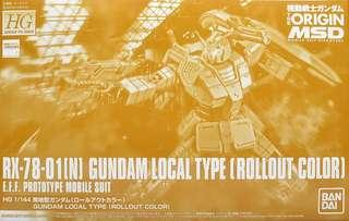 收 1/144 the origin gundam local type rollout