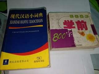 Chinese Dictionary and  book