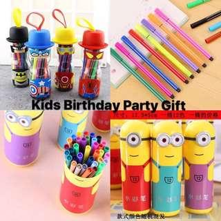 🚚 Kids Party 🥳 Goodies Gift 🎁