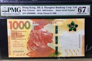 2018 匯豐銀行 1000 AP 900009 67EPQ 雷達號