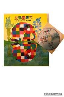 🚚 中英文繪畫故事書+CD