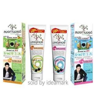🚚 Longanoid Massage Cream Herbal Warm Extract of Longan Fruit