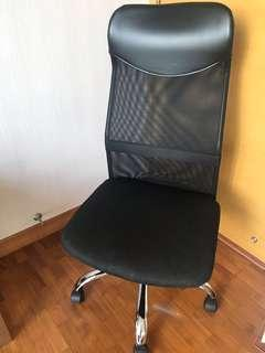 Study Chair / Office Chair