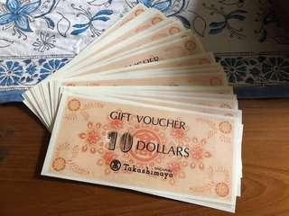 🚚 TAKA vouchers worth $400