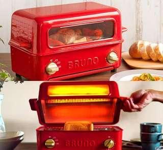Bruno Toaster Grill 小型多士爐 焗爐 牛扒 曲奇 cookies house warming gift 新居入伙禮物 有單 有保養 with warranty