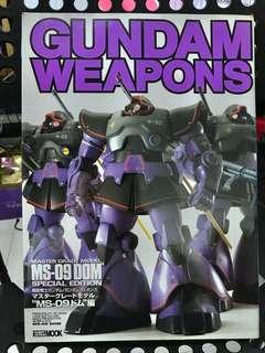 Gundam Weapons - MS 09 DOM Special Edition