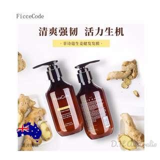 [澳洲代購🇦🇺]PH5.5 有機生薑滋養洗髮乳/生薑順髮膜 FICCE CODE