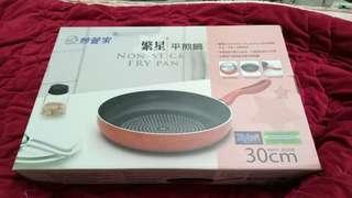 🚚 (全新)妙管家繁星30cm平煎鍋