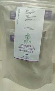 Lavender & Apple Flower TEA 薰衣草苹果花茶