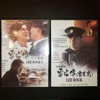 雷洛傳 DVD 劉德華 郭富城