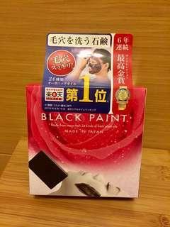 Black Paint soap + sponge set (new)