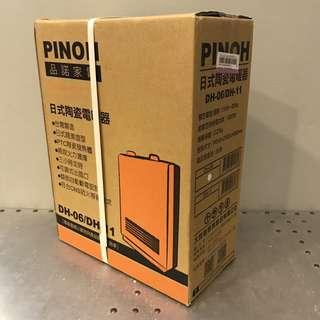 [全新]PINOH 品諾陶瓷電暖器 DH-09