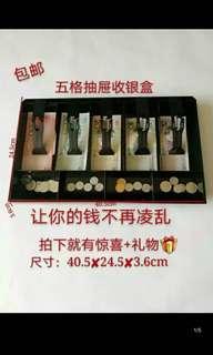 五格收銀盒抽屉盤收款盒石硬币托盤