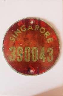 🚚 Vintage Bicycle No. Plate