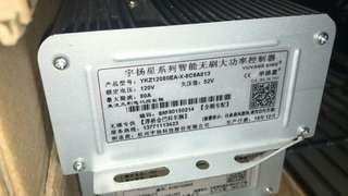yuyangking 120v 80a