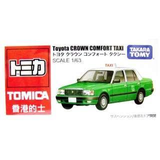 全新有透明包裝紙盒越南制行貨Tomy Dream Tomica香港綠色新界的士Tomica-HK Taxi (New Territories)