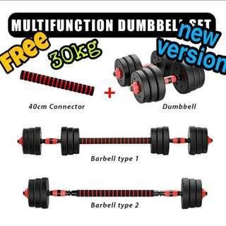 15kg/20kg/30kg Bumper Plate Dumbbell / Barbell Combo Set