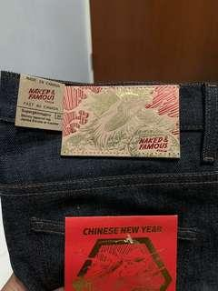 🚚 BN naked and famous jeans W33