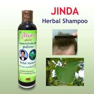 🚚 Natural Herbal Shampoo fresh Mee Leaf Butterfly pea Helps Hair Grow