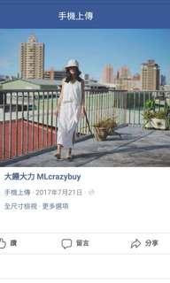 meierq x 大饅大力聯名系列 套裝背心