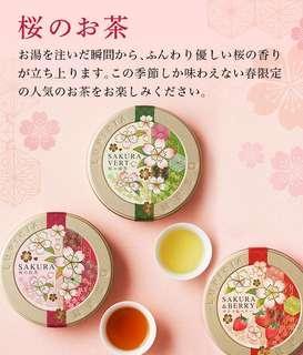 🚚 【櫻花季限定*現貨不用等】日本 LUPICIA 綠碧茶園 春季限定 櫻花紅茶綠茶 三罐裝禮盒