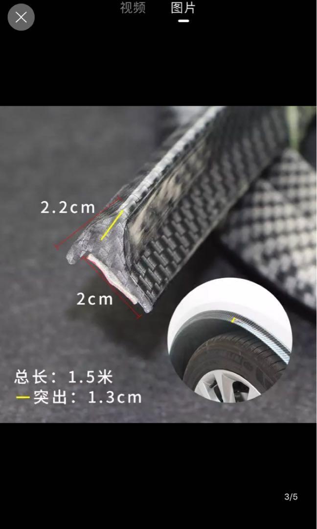 車輪保護 $88 2x1.5M  $148  4x1.5M