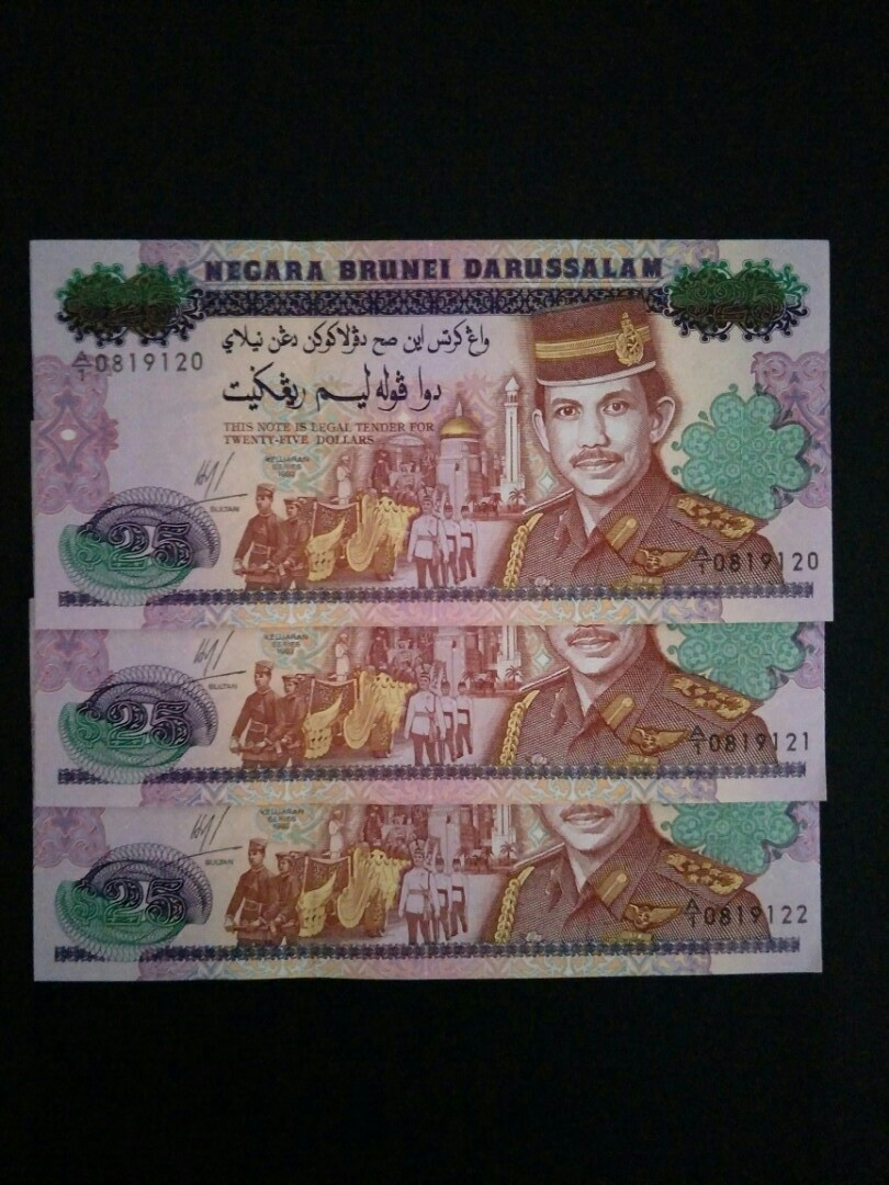 Brunei $25 Currency Notes (Running Serial Numbers)