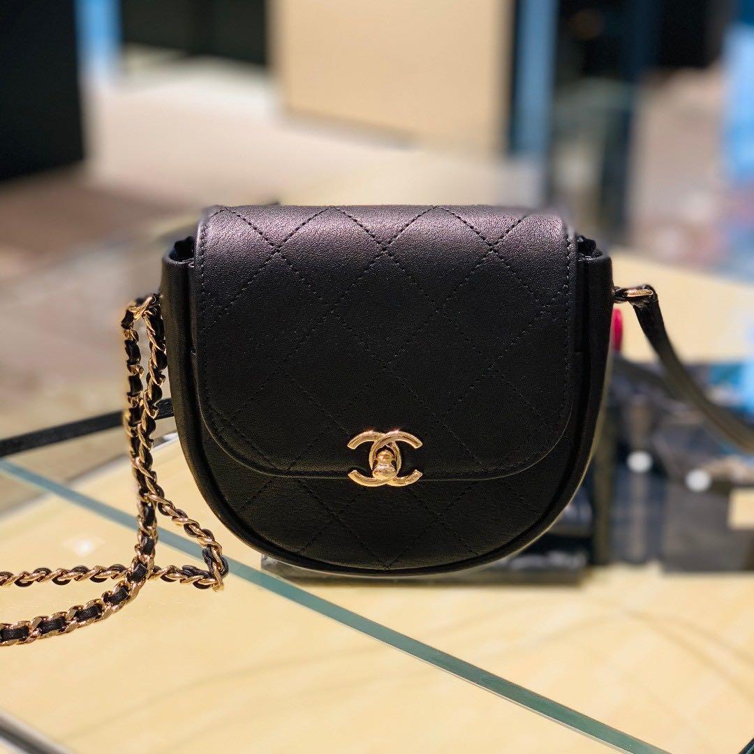 32279a426a27 Chanel Latest Bag Collection 2018 – Hanna Oaks