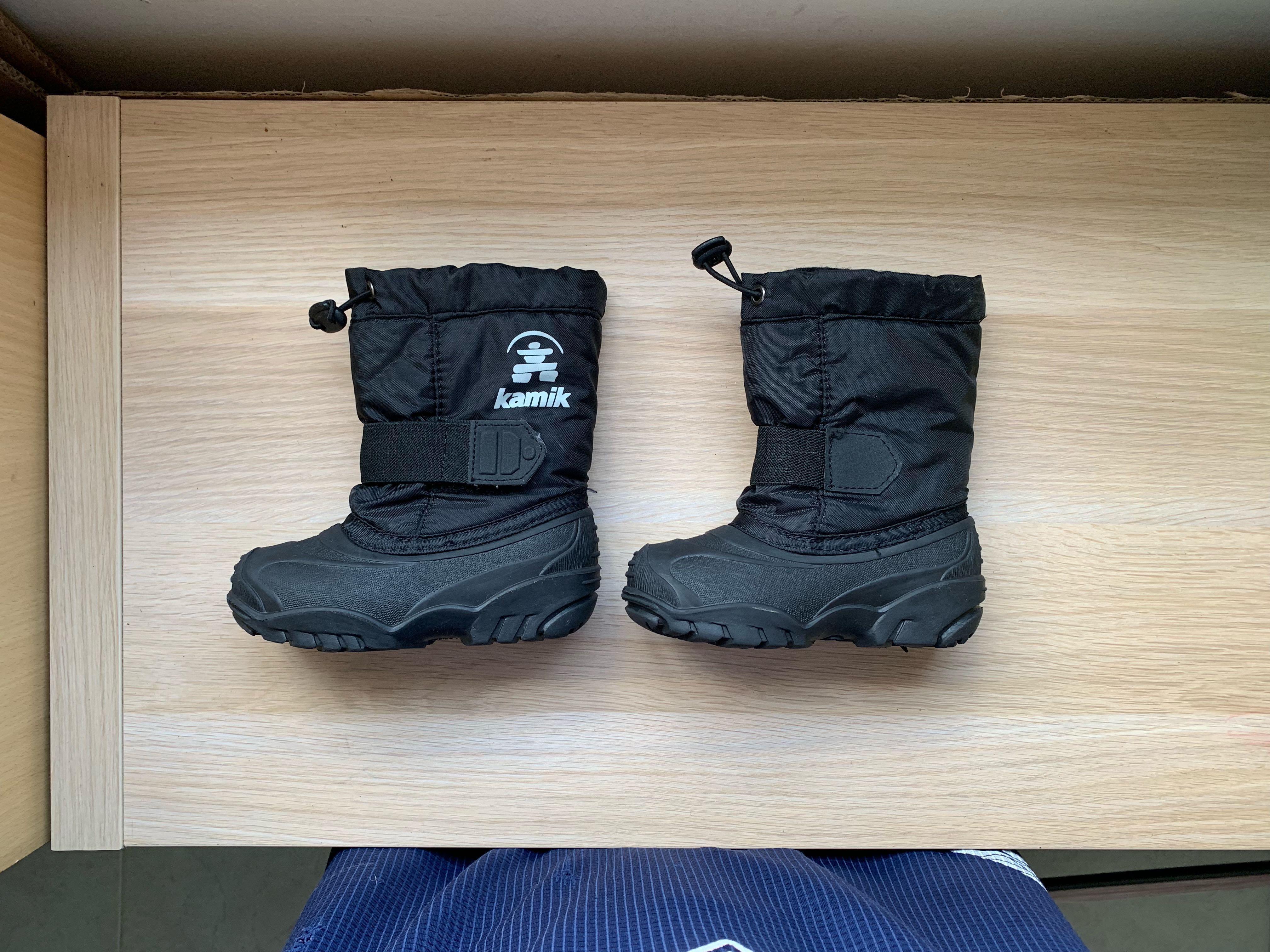 Kids / Infant Winter Boots (Kamik