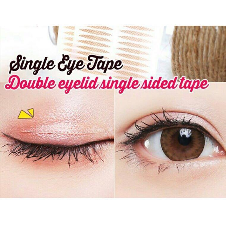Olive Patterned Single Sided Double Eyelid Tape, Health