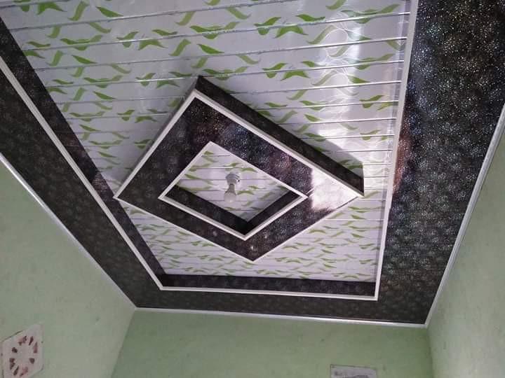 Plafon Pvc Untuk Ruang Tamu Minimalis Rumah Idaman Impian Kita
