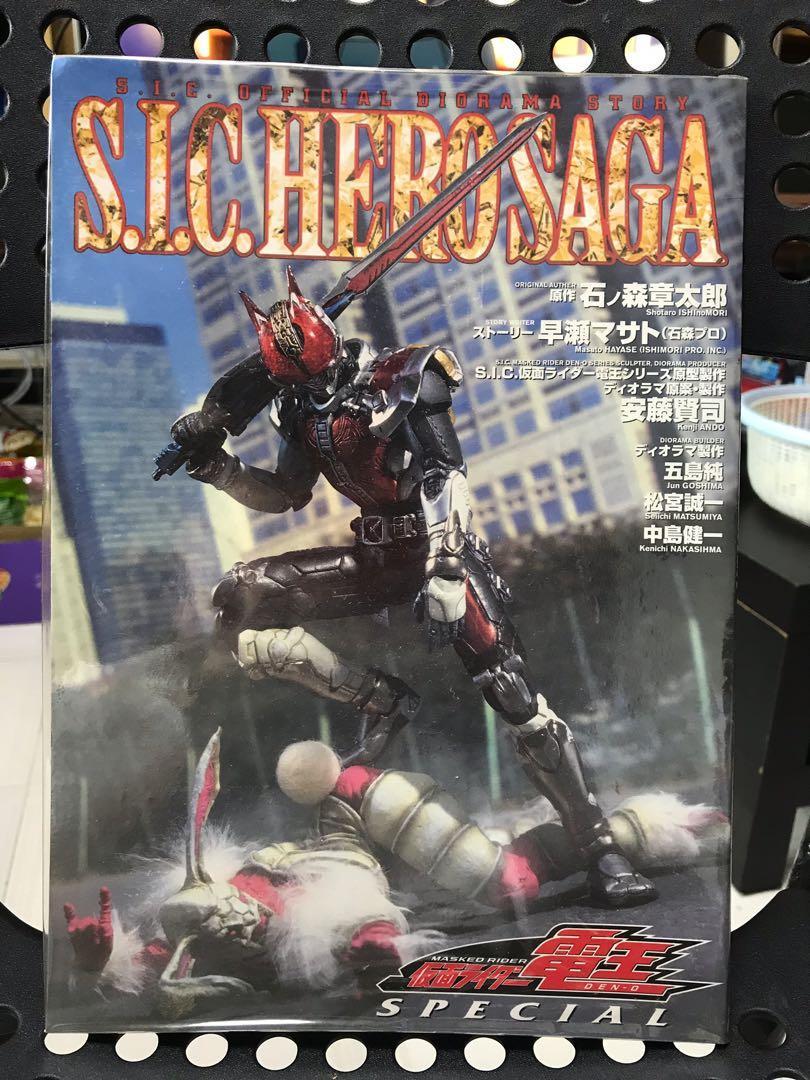 S.I.C Hero Saga Masked Rider Den-O Special