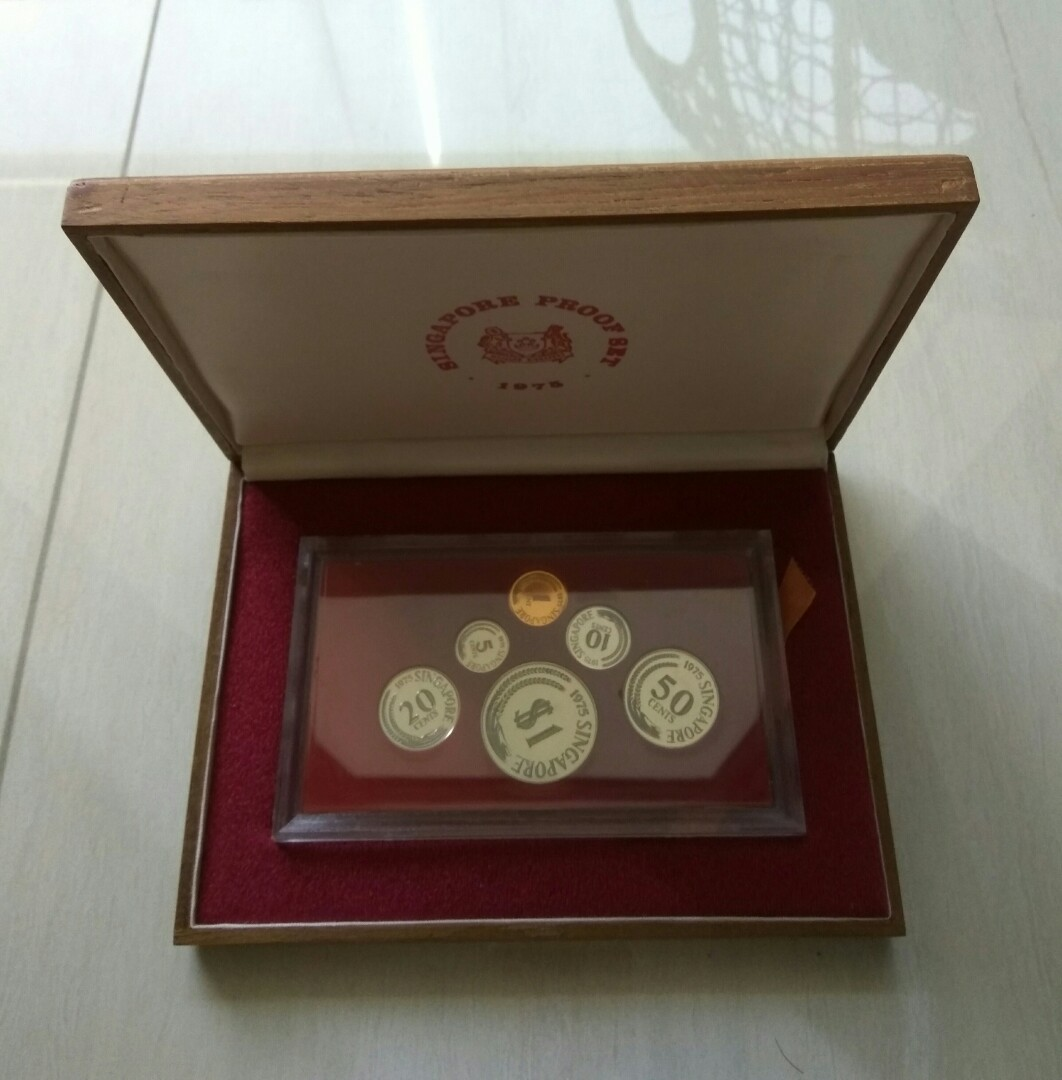Singapore 1975 Proof Set (1 Cent to $1) Complete With Wooden Box And COA  S/N 1928 Mintage 3000 Sets