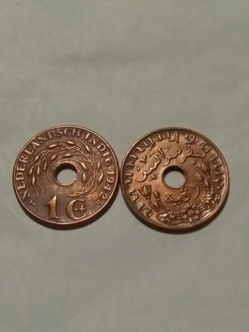 Uang koin 1 cent Nederland indie