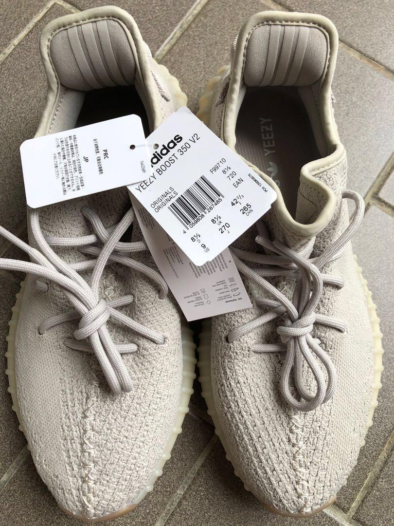 official photos 56eed e345f Yeezy Boost 350 V2 Sesame, Men's Fashion, Footwear, Sneakers ...