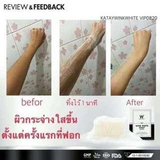 Wink white soap kajang