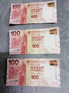 中銀$100