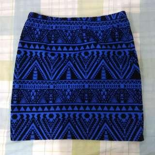 REPRICED! Rok Tribal Uniqlo