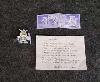 SD Gundam Full Color G-3 元祖高達 1999年9月漫畫申請限定版 高達 高達扭蛋