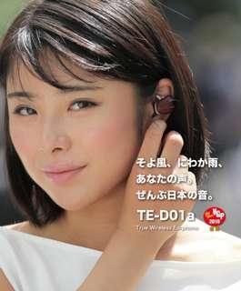 日本VGP2019金賞真無線藍牙耳機 - AVIOT TE-D01a bluetooth 5.0 earphone, 最新高通晶片高音質支援SBC AAC 等編碼, 接收穩定 4.5小時播放時間 IPX4 防水 黑, 藍, 紅三色, 紅色超搶眼!