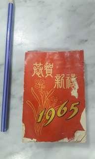 VIntage calender 1965