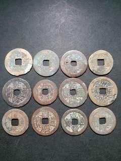 清朝風水銅錢12枚(全部保真)