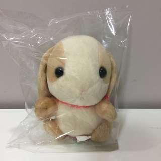 Loppy Rabbit Plush Toy