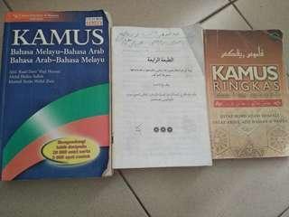 Kamus arab ringkas, Kamus arab idris al-marbawi dan kamus arab terbitan oxford fajar.